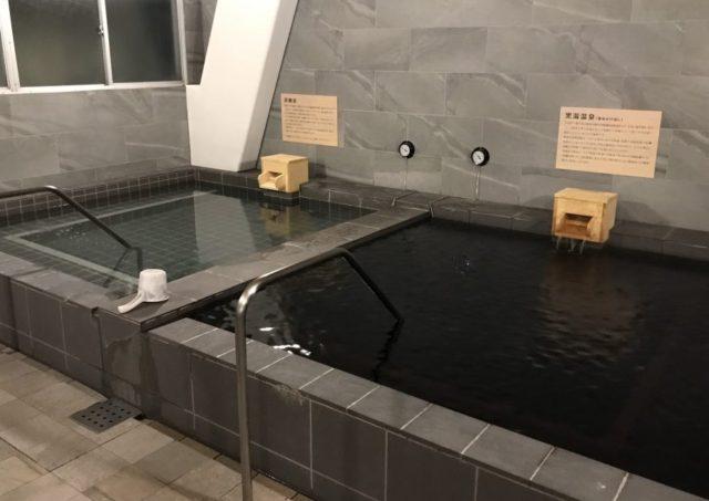 ますの湯_浴室_朝から営業している銭湯