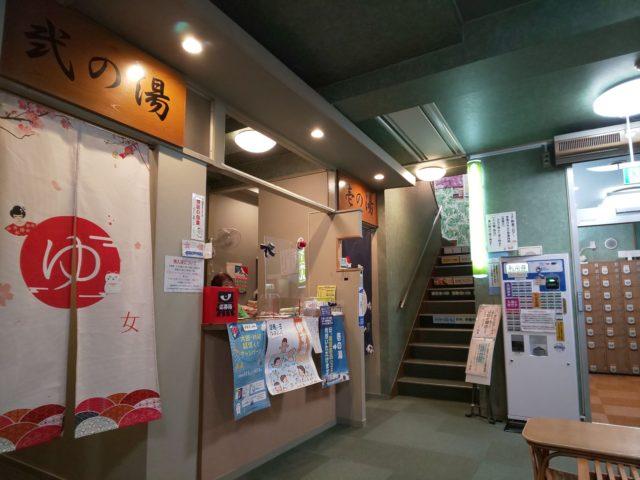 ロビー_桜館_池上駅(大田区)