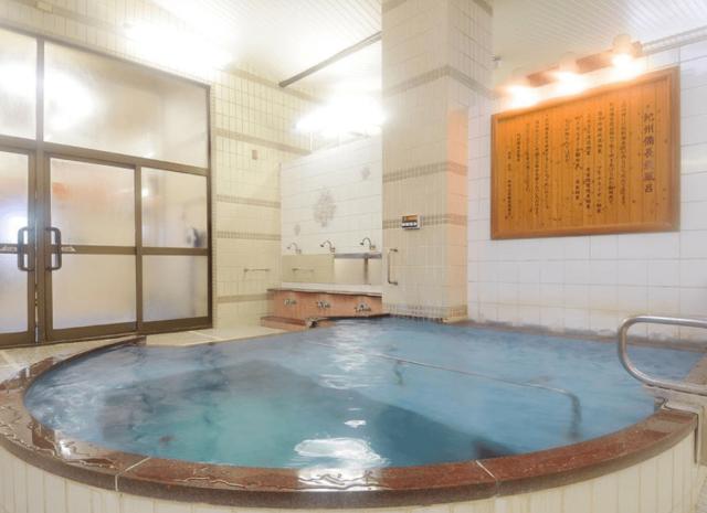 松本湯_浴室_中野区の銭湯